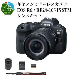 R14037 キヤノンミラーレスカメラ EOS R6・RF24-105 IS STM レンズキット
