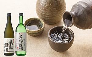 千羽鶴「純米酒 生酛(きもと)造り」、「本醸造」 セット