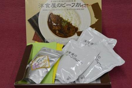 [№5632-0101]世界NO.1さふらんライス&洋食屋のビーフカレー