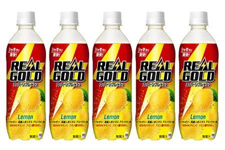 [№5632-0200]リアルゴールドスーパーリフレッシュレモン 24本【2箱】