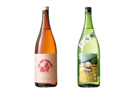 A2 宇佐の清酒