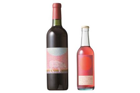 A8 安心院ワイン