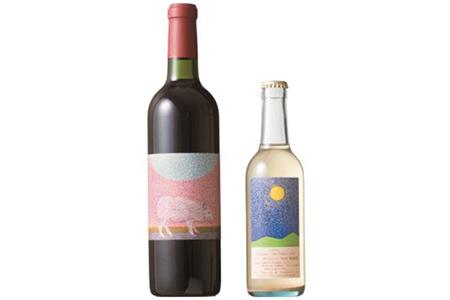 A9 安心院ワイン2