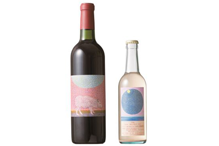 A10 安心院ワイン3