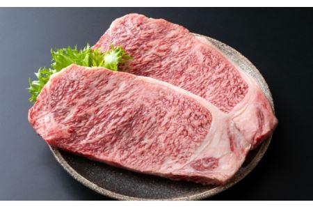 D29008 贅沢かつ豪快に!豊後牛「頂」サーロインステーキ(1.2kg)・通