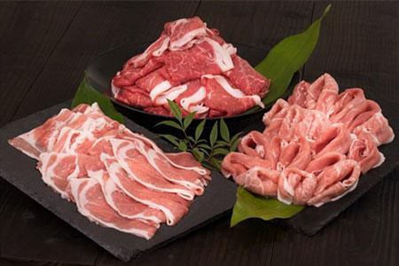 A29378 味も量も太鼓判!大分県産牛&国東産桜王豚切落しの2キロ越え・通