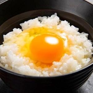 農場直送!ぶんご活きいき卵(10個×3パック)【1093879】