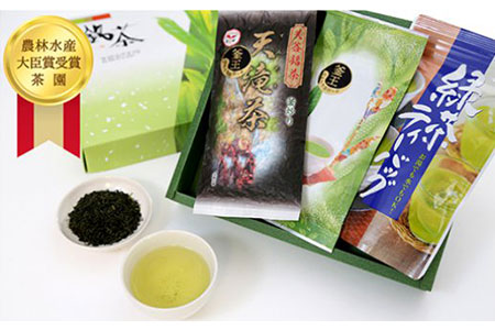 A106 義さんの釜炒り茶セット(農林水産大臣賞受賞茶園)(5月発送開始)