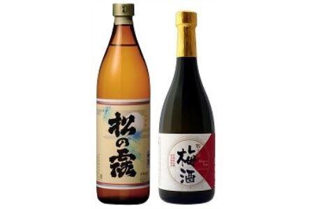 AA2-191 「松の露」芋焼酎・梅酒セット