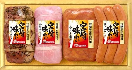 10-11 【南日本ハム(株)】宮崎味わいブロック(MAB-40)