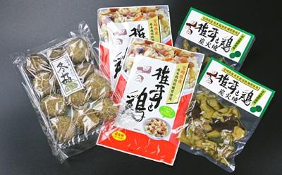 A8-23 椎茸問屋本吉 宮崎産乾燥しいたけと加工品セット