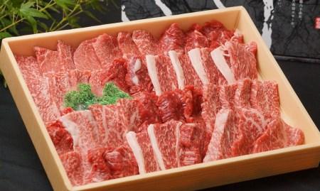 宮崎県産黒毛和牛 上カルビ600g<1.5-98>