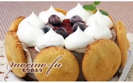 冬季限定『morino-fu』チョコアイスケーキ<1.2-7>