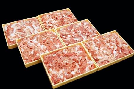 W-18 宮崎県産宮崎ブランドポーク 豚もも小間切れ どど~んと3kg