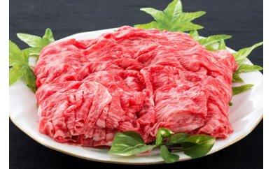 2B-5 宮崎牛和牛モモ肉すき焼き用600g