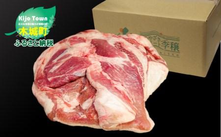 e173_sn <宮崎県産豚ウデブロック5kg超!>2019年5月末迄に順次出荷