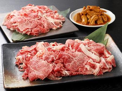 e188_sn <宮崎県産黒毛和牛「笹ビーフ」切落し1,000g+豚味付けホルモン200g>2019年10月末迄に順次出荷