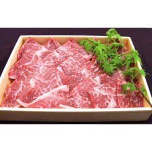 A51 ワイン牛ロース焼肉用