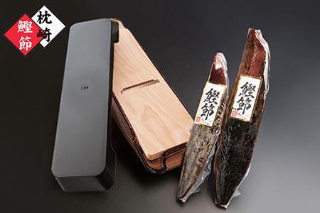 AA-421 かつおぶし&鰹節削り器「新製品」