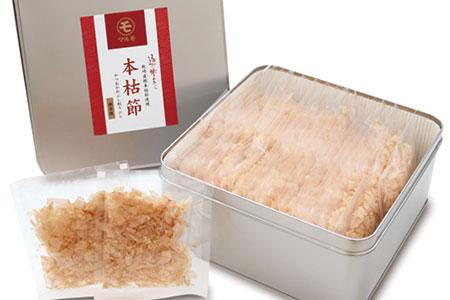 YY-5 【ギフト】伝統の味 本枯節血合抜き削り