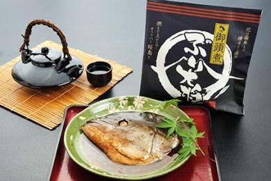 A5-0206/牛根漁協 ぶり大将の御頭煮