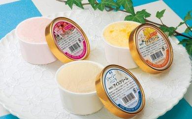 とんでもないアイスが誕生!原料にこだわったアイスクリーム3種21個(ジャージーバニラ・マンゴー・アセロラ)