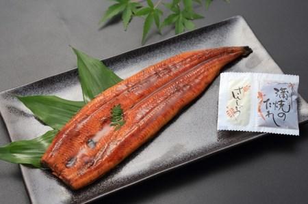 B2-0805/鹿児島県大隅産特大うなぎの蒲焼き200g×3尾(きざみ鰻蒲焼1個付)