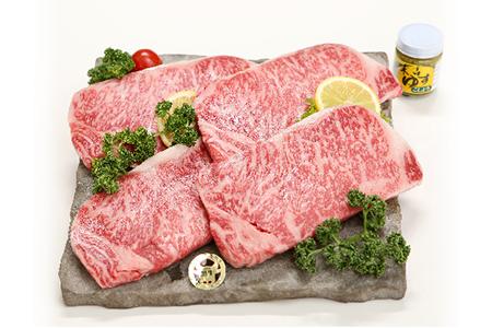 28-B-① 鹿児島黒牛サーロインステーキ