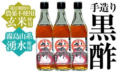 B-110 薩摩かめ酢3本セット【朝日酢食品】