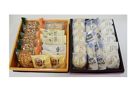 A-034 菊屋のお菓子詰合せ③
