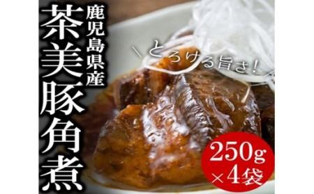 A-502 鹿児島の角煮を食卓で!鹿児島県産茶美豚の角煮 1kg