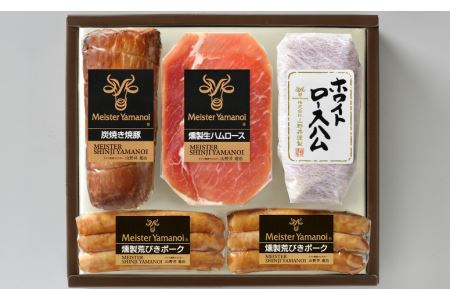 03-H09_マイスター山野井 炭焼き焼豚とロースハムセット[YDM30]