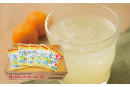 □【鹿児島県南さつま市産】南薩きんかん粉末ジュース