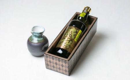 □【蔵元直送】萬世酒造 感謝1本&徳利セット