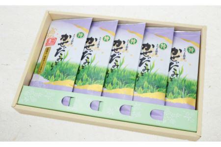 【JAS認証】 有機栽培かぶせ茶 かせだみどり(80g×5)