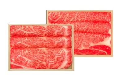 B-008 鹿児島県産和牛すき焼きセット