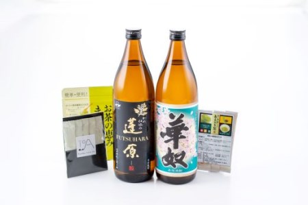 a0-026 茶酎セット