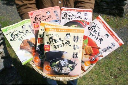 [奄美の伝統・島料理]無添加レトルト6パックセット