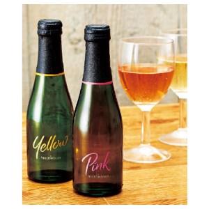 【2610-0011】イエローグレンミニスパークリングワイン6本セット