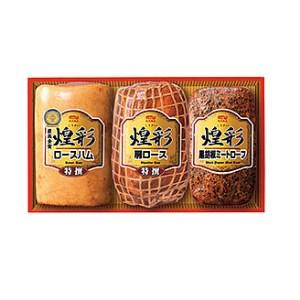 【2610-0048】丸大食品 煌彩ハム3種セットB