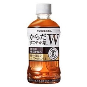 【2610-0057】からだすこやか茶W 350ml PET 24本セット