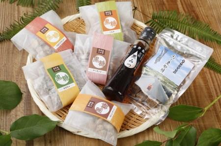 純黒糖・黒みつ・黒糖菓子5種詰合せ B-⑯