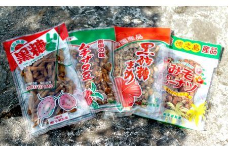一度食べると止まらない!徳之島の黒糖おかしセット