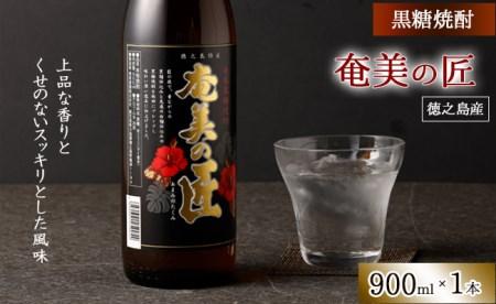 A-5 徳之島の黒糖焼酎-奄美の匠-