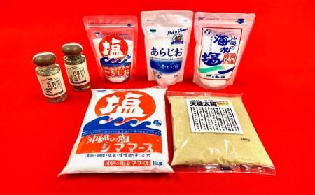 青い海商品詰合せ【7点セット】