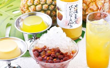 美味しさの詰まった沖縄スイーツセット