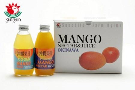 マンゴーネクター&ジュース 200ml 6本入りセット
