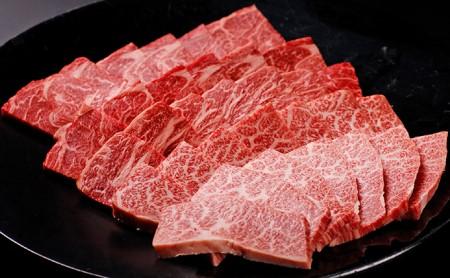 北海道標茶町 星空の黒牛 焼肉用盛り合わせ約800g