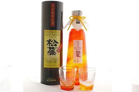 松藤3年古酒 潮騒(シオサイ)ボトル・グラスセット(沖縄限定3年古酒付)オレンジボトル