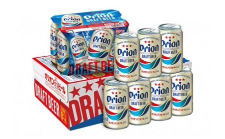 オリオンドラフトビール350ml缶・24本